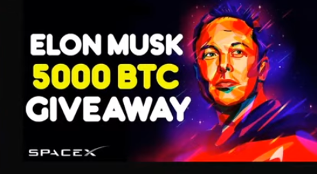 No, Elon Musk is not hosting a bitcoin giveaway
